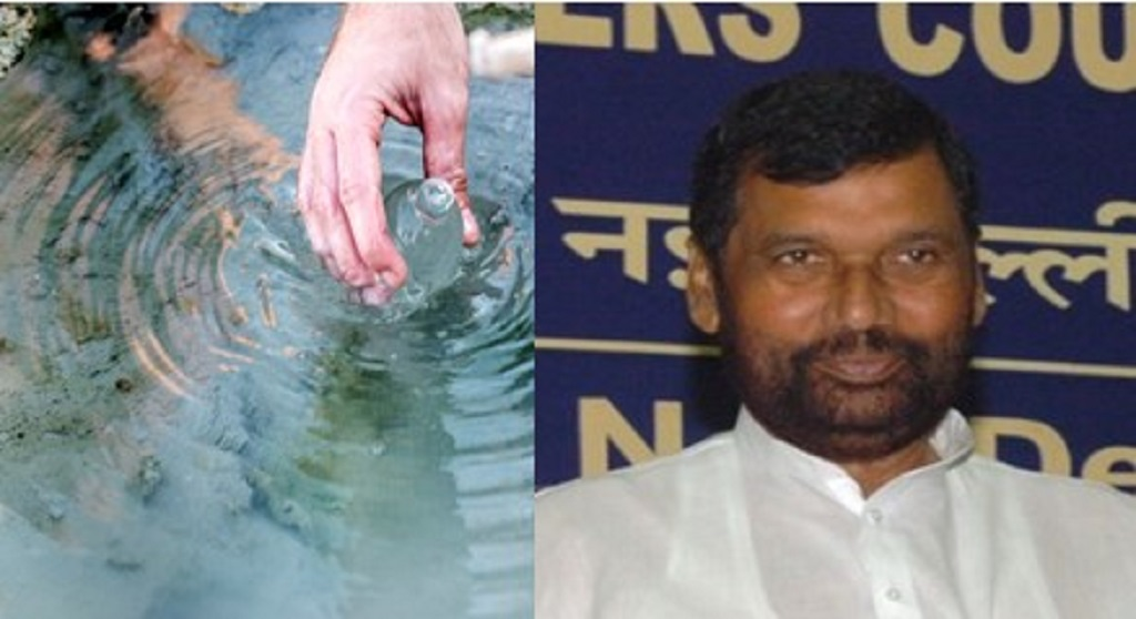 Water sample from Ram Vilas Paswan's residence fails quality test, SC informed